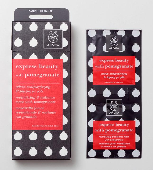 express-beauty-pomegranate-646