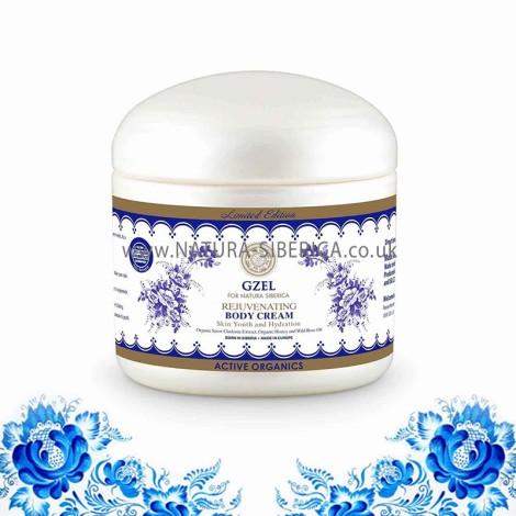 rejuvenating-body-cream-skin-youth-and-hydration-370ml