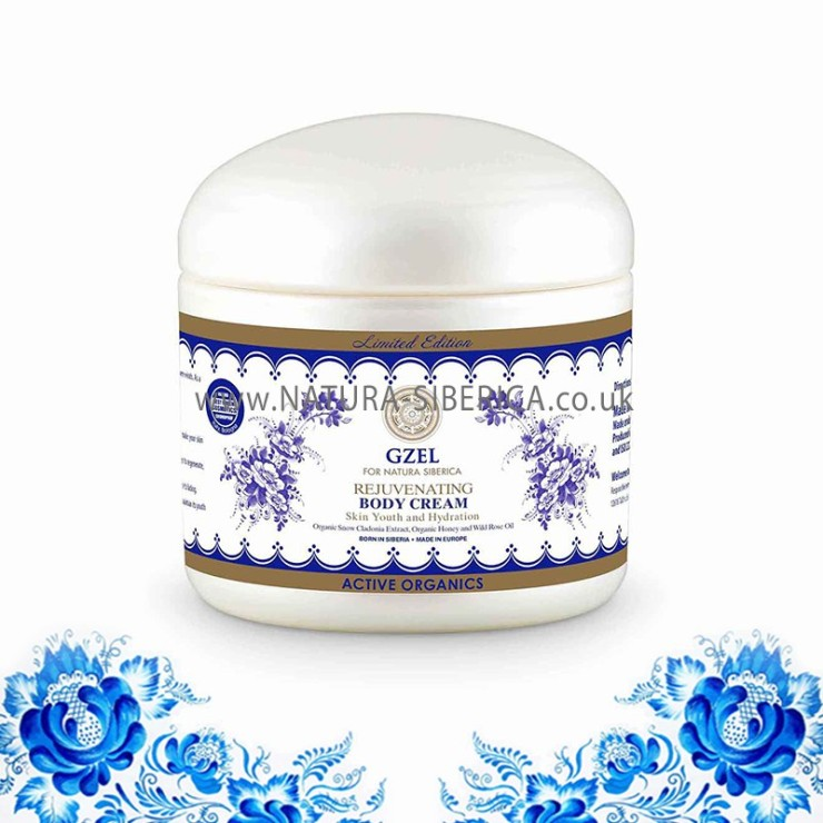 rejuvenating-body-cream-skin-youth-and-hydration-370ml