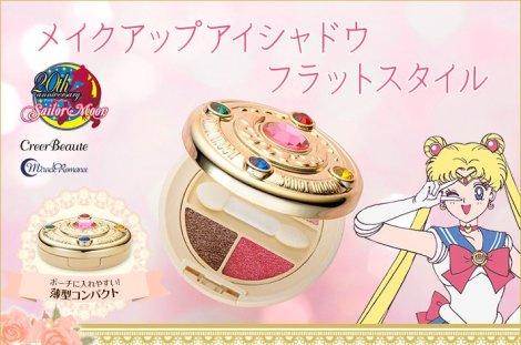 sailor-moon-makeup-eye-shadow-compact-3