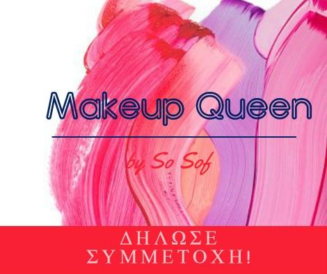 Makeup Queen.jpg